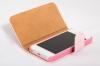 Чехол для Iphone-579